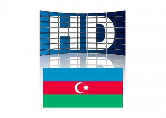 HD-вещание доходит до Азербайджана