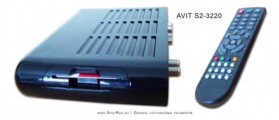 AVIT S2-3220 - цифровой спутниковый приемник