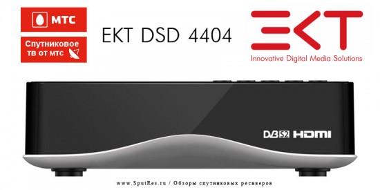Передняя панель EKT DSD 4404