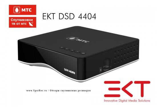 EKT DSD 4404 спутниковый ресивер приставка