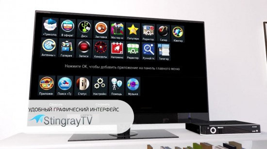 Программная платформа Stingray TV на GS E502