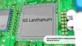 Приставка-сервер GS E502 создана на базе процессора MStar K2 и сопроцессора GS Lanthanum