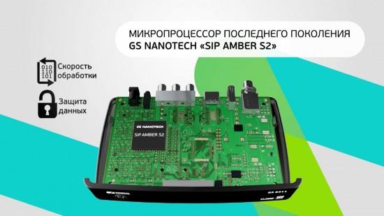 Приставка GS B212 создана на основе многокристального микропроцессора GS Nanotech SiP Amber S2