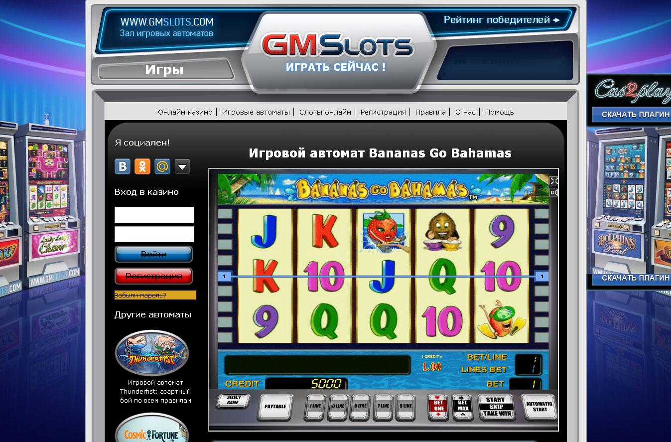 Игровые деньги автоматы на игра