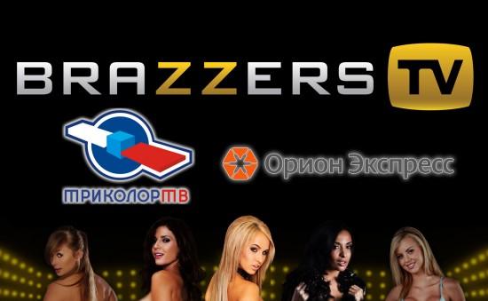 «Brazzers TV»: и порно, и эротика