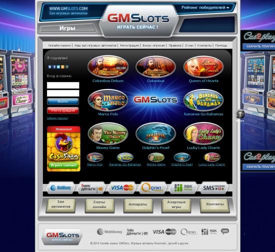 Погрузитесь в красочный мир игровых автоматов Гаминаторслотс