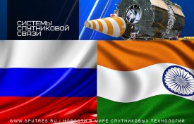 Роскосмос и Индия будут работать над созданием спутниковой системы