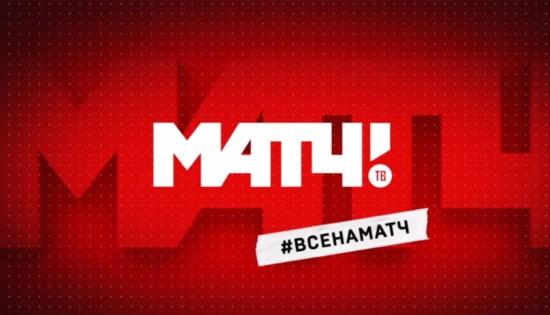 match_tv