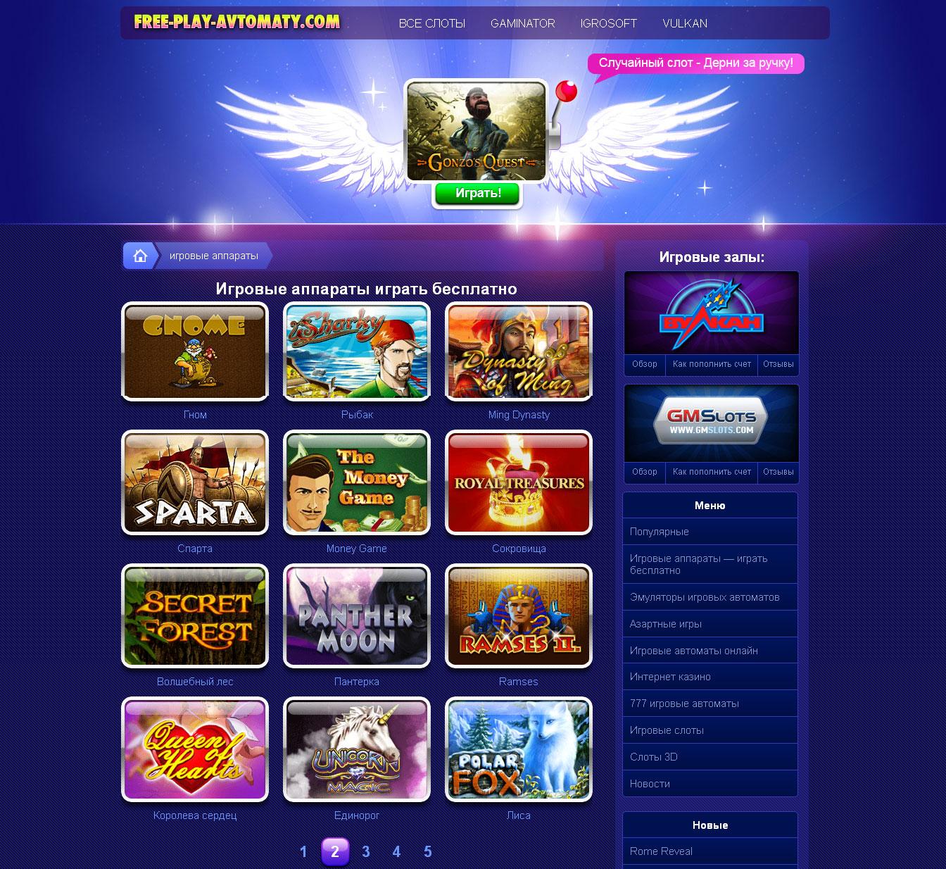 онлайн игры казино играть в демо