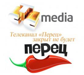 Телеканал «Перец» закрыт не будет