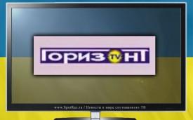 """""""Горизонт ТВ"""" - украинский спутниковый телеканал"""
