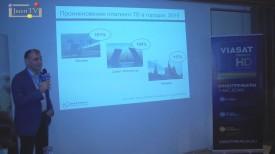 Пресс-конференция VIASAT. Дмитрий Колесов, J'son & Partners