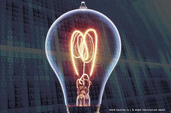 Li-Fi – новая технология беспроводной связи