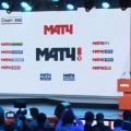 Спортивные телеканалы холдинга «Ред Медиа» будут переименованы