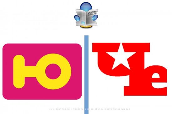 Новости телеканалов «Ю» и «Че»