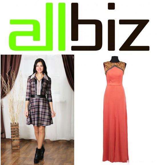 Как просто купить платье и сарафаны в магазине all.biz