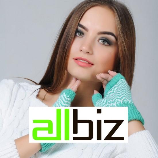 Аксессуары и галантерея на портале ALL.BIZ