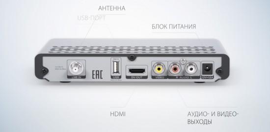 Задняя панель приемника Телекарта EVO-08 HD