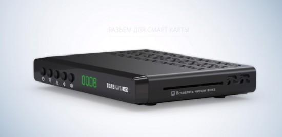 Сбоку у ресивера EVO 08 HD находится слот для смарт карты