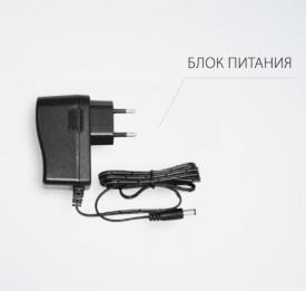 Комплект спутникового приемника Телекарта EVO-08