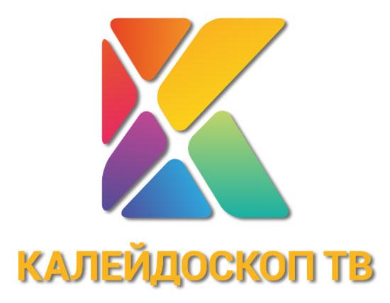 телеканал «Калейдоскоп»