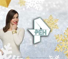 РЕН ТВ устраивает русский новый год