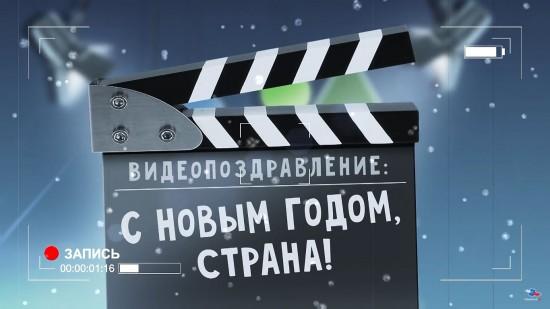 Акция «Мечтать так мечтать» от «Триколор ТВ»