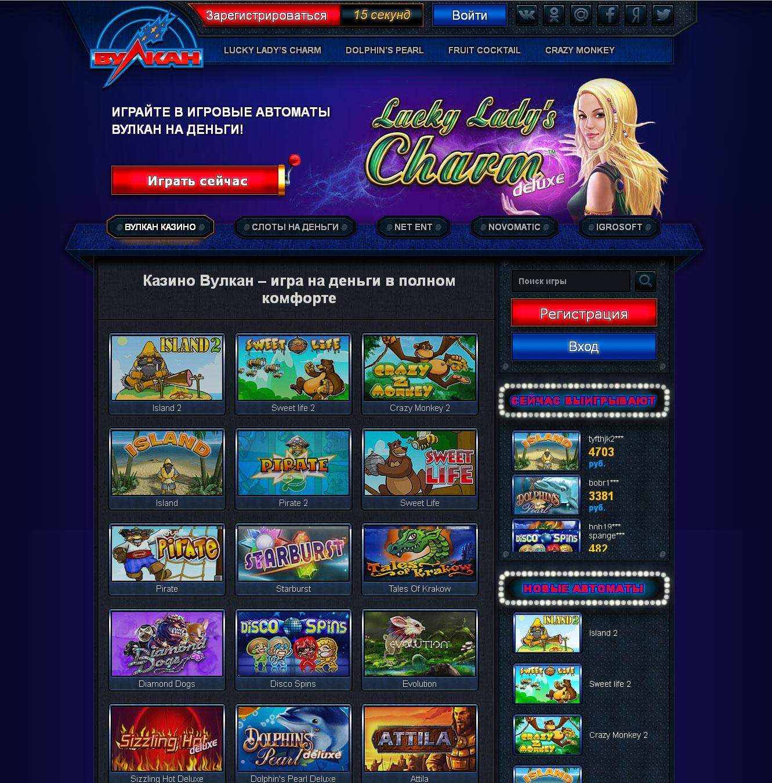 Сеть Залов Игровых Автоматов Деньги