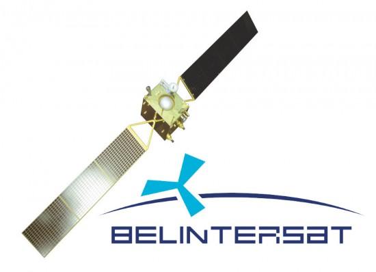 Для запуска BELINTERSAT-1 проводился закрытый конкурс
