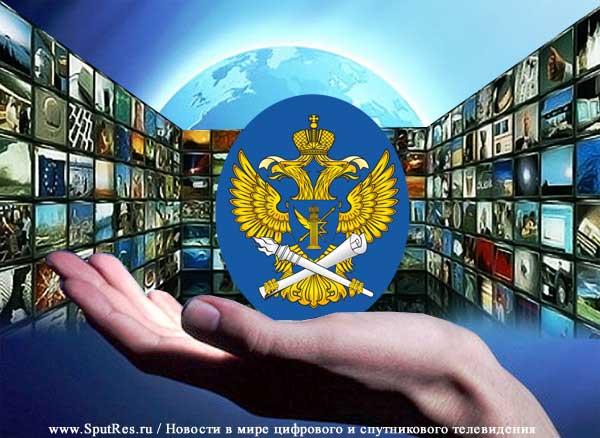 Частоты под спутниковое ТВ остались свободными