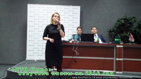 На выставке-форуме CSTB 2016 выступила и Оксана Явербаум, директор по маркетингу оператора