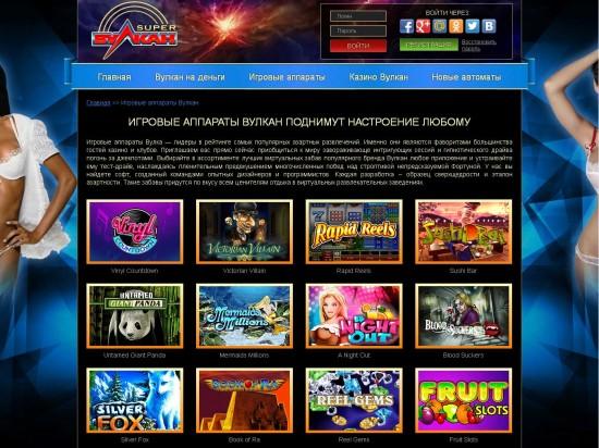 Музыка рекламы казино как оплатить казино