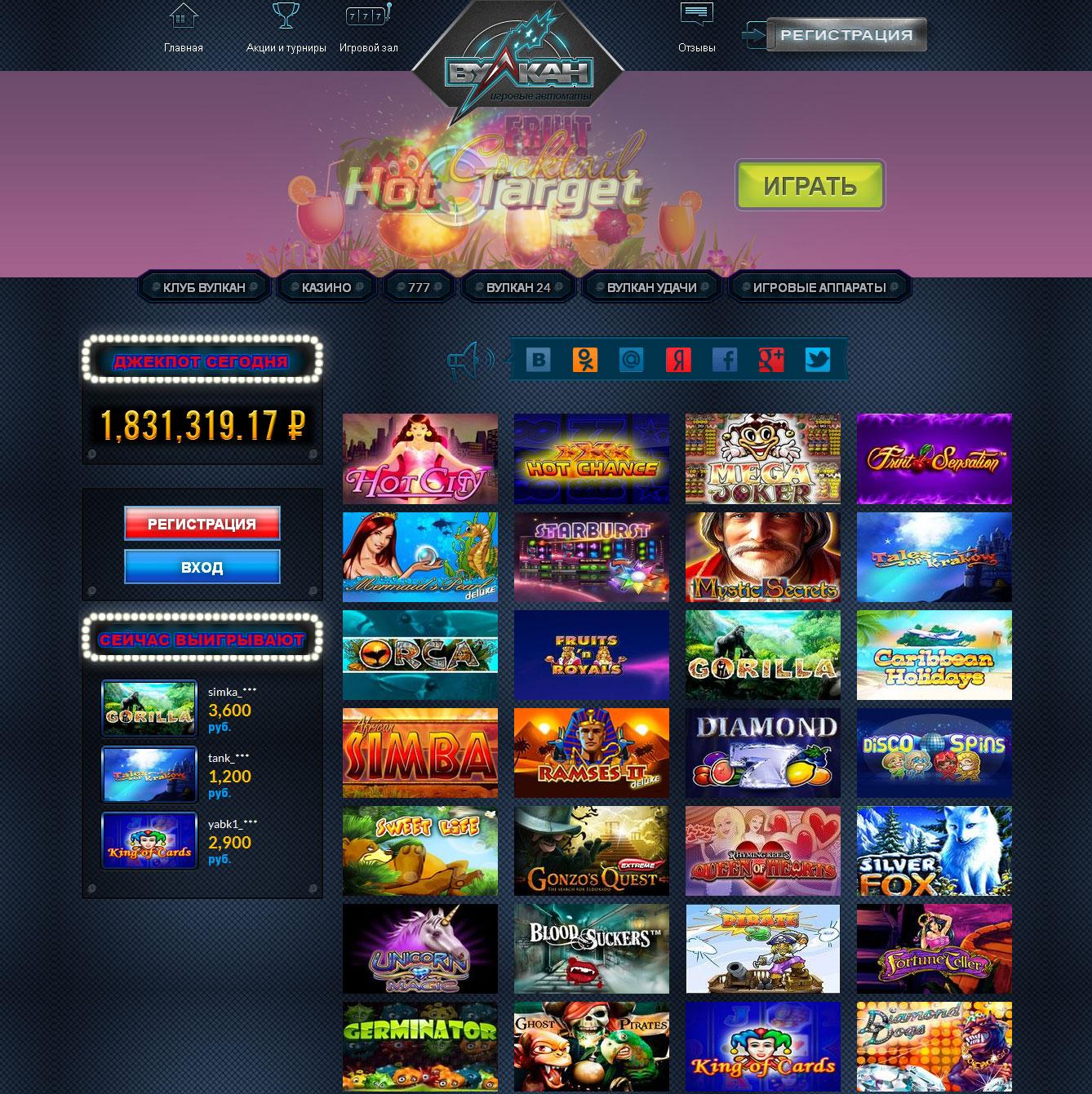 фото V мобильная казино версия slot зеркало онлайн