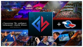 «Триколор ТВ» добавил телеканал «Game Show»