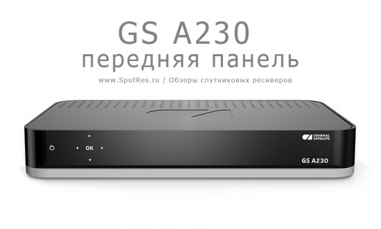 Передняя панель UHD приемник GS a230