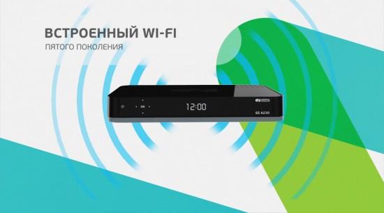 Wi-Fi-модуль для беспроводного подключения к домашней сети - gs a230 4k uhd