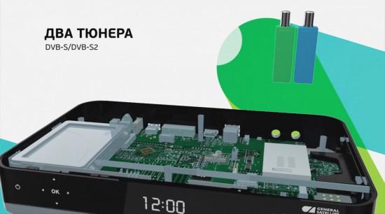 2 встроенных тюнера DVB-S/DVB-S2 для приема спутникового сигнала и трансляции телевизионного контента