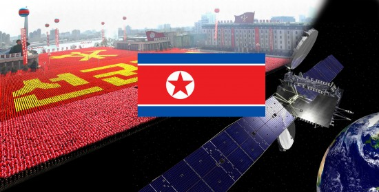 КНДР запустит собственный спутник