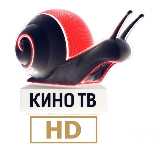 «Кино ТВ» HD – это фильмовый телеканал