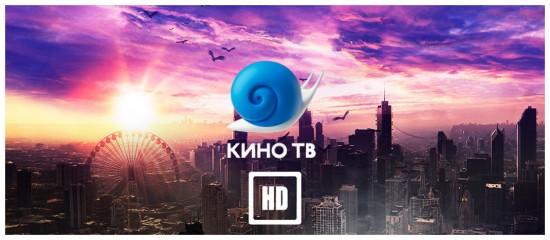 «Кино ТВ» стартует в HD