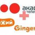Детские каналы Первого ТВЧ стали доступны абонентам «АКАДО Телеком»