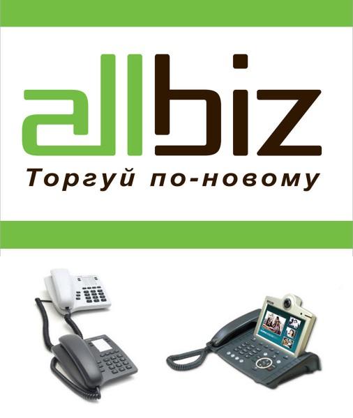 Выбираем универсальную телефонную связь в Санкт-Петербурге