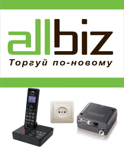 оборудование телефонной связи