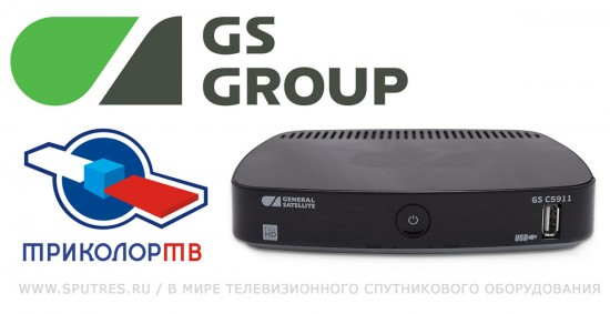 GS C5911 спутниковая приставка-клиент ресивер IP приемник