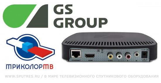 Задняя панель GS C5911 спутниковая приставка-клиент ресивер IP приемник