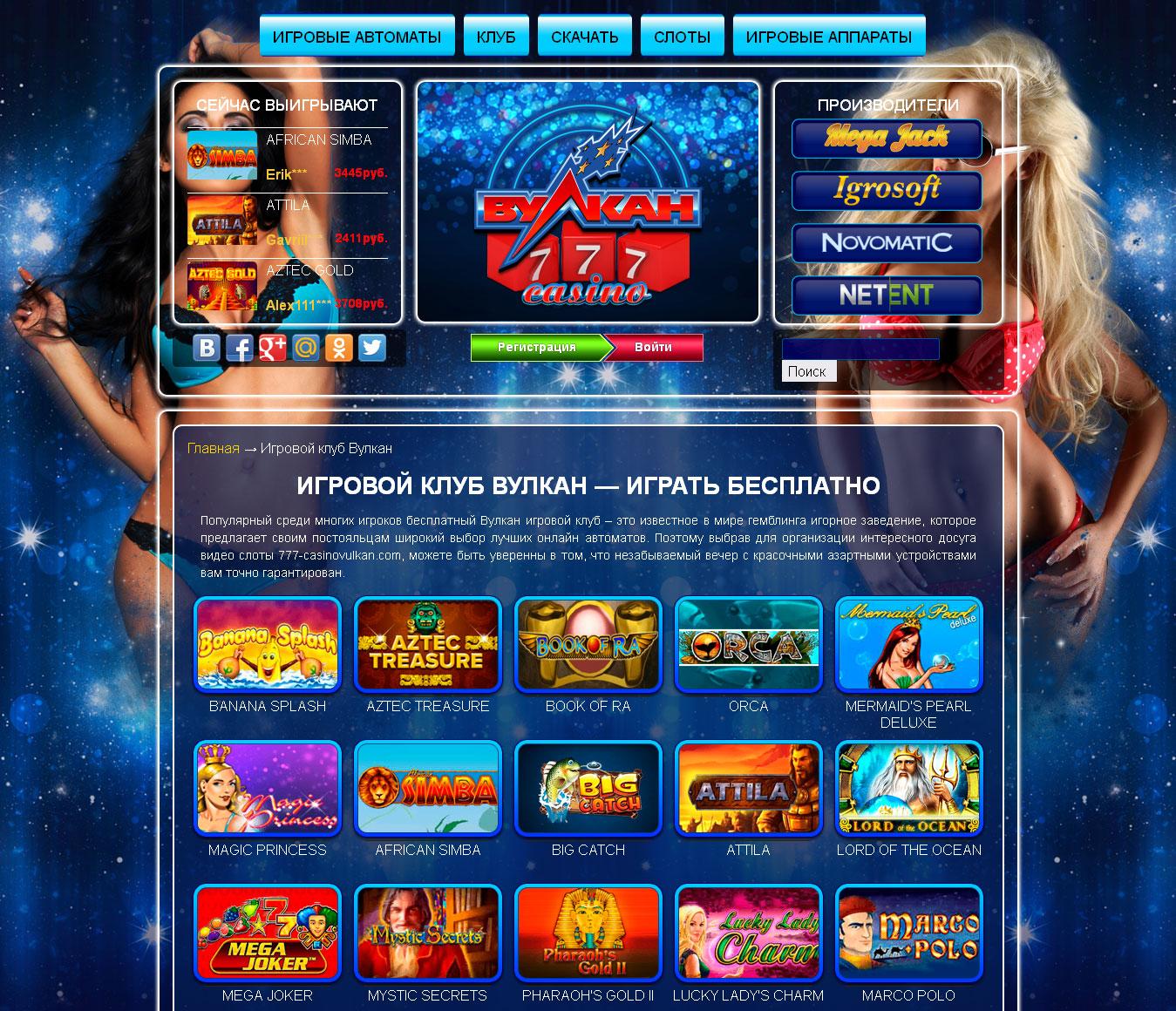 Виртуальный счет оказавшись внутри эльдорадо игровые автоматы играть бесплатно flash скачать игры слот автоматы играть сейчас бесплатно без регистрации