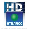 В Базовом пакете «НТВ-Плюс» появились новые HD-каналы