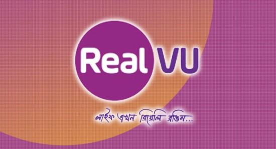Спутниковый оператор - RealVU - Бангладеш