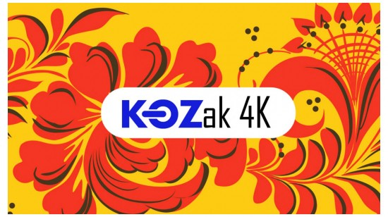 «Kozak 4K». Его запустила медиагруппа «Trembita Ultra HD»