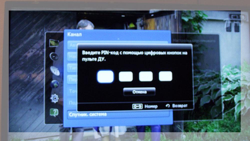 Как сделать сброс на телевизоре фото 899